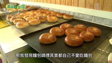 美丽心台湾:严选面包食材 郑惠文结合中西料理展创意