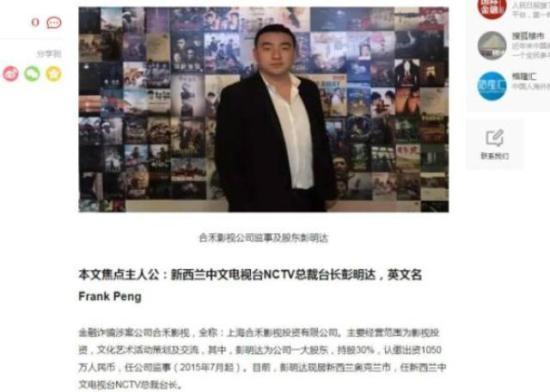 崔永元继续爆大料《大轰炸》7亿黑洞牵出集资诈骗