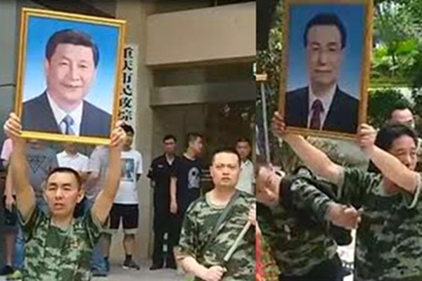 重庆老兵七一高举习近平、李克强画像上街维权