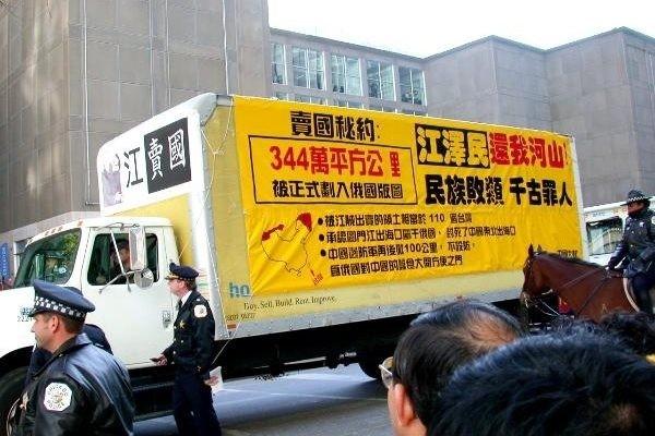 周晓辉:公民起诉国家测绘局 案中藏江氏丑闻