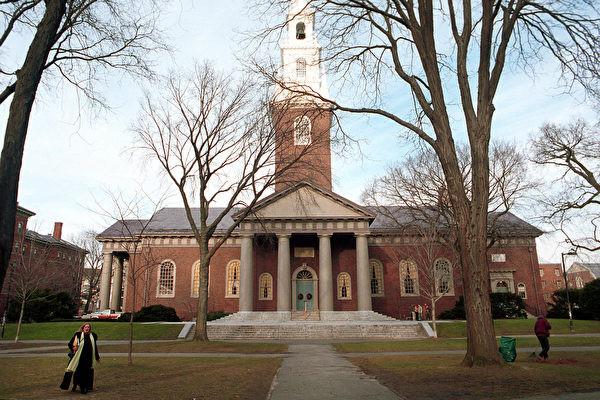哈佛招生遭控歧视 川普撤销奥巴马平权指南