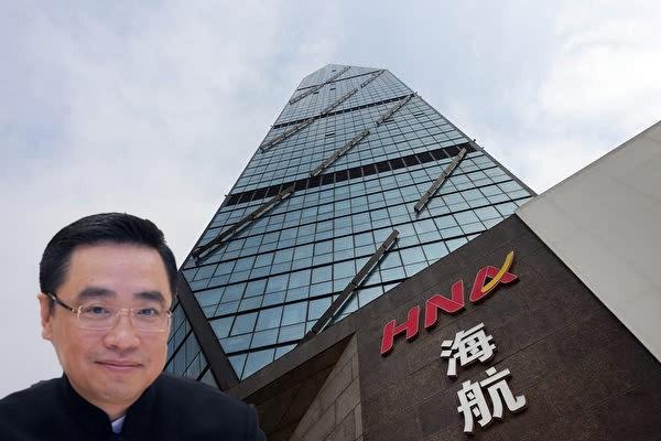 海航债务缠身敏感时刻 董事长王健离奇死亡
