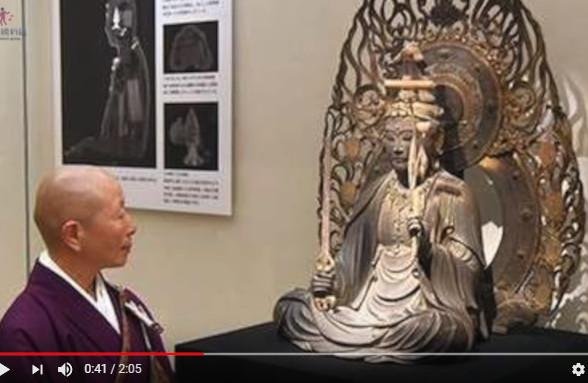 文殊菩萨坐像藏180件文物 X光显示保存完好(视频)