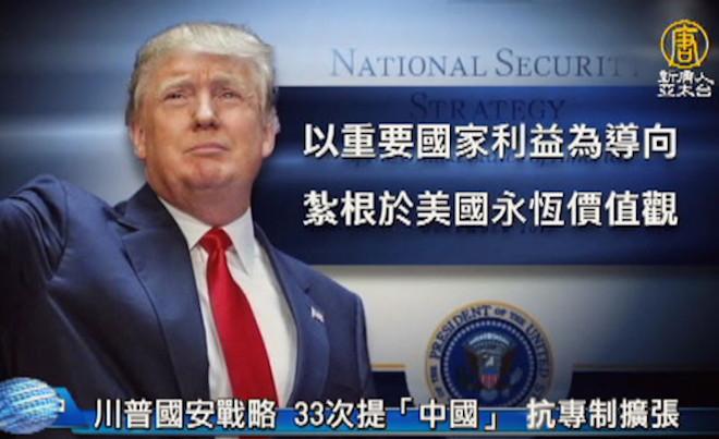 贸战暗藏体制之战 北京5大反击手段处处受制