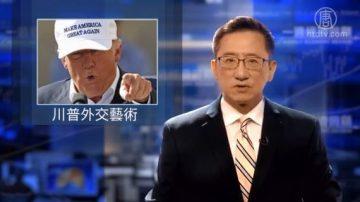 一周经济回顾(2018年7月11日)