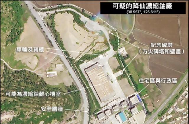 聚焦朝鲜秘密核设施 传蓬佩奥当面呛有证据