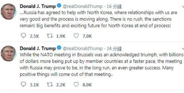 双普会谈了什么?川普:俄愿协助解决朝鲜问题