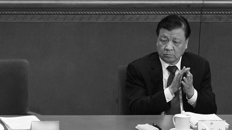 """传刘云山组建""""反习小联盟""""  习送刘一外号"""