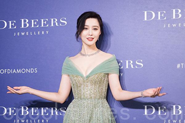中共查明星逃税近200人 多名台湾演员被点名