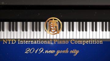 【预告】2019  NTD International Piano Competition is coming soon