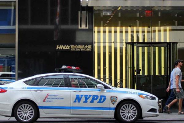 涉国家安全 白宫拟移除海航纽约一地产大楼产权