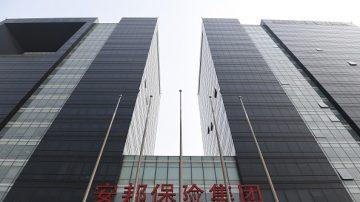 安邦前董事长吴小晖二审宣判 驳回上诉维持原判