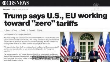 China Uncensored(中国解密):中美贸易战 中共真能以牙还牙吗?
