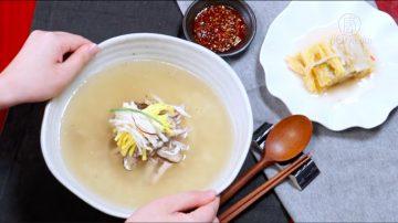 【你好韩国】脱北厨师梦想统一 做出南北全席套餐