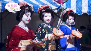 【你好日本】日本女儿节