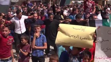 美英反对伊德利卜开战 平民性命堪忧