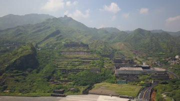 台湾天空之城的传奇 水湳洞十三层遗址