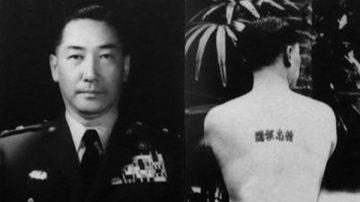 """蒋介石之子背刺""""精忠报国""""有不为人知的抗战经历"""
