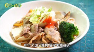美丽心台湾:用热诚与理念做餐的女孩