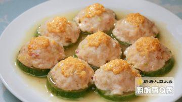 厨娘香Q秀:百花丝瓜盅-坚果起士条