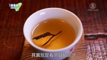 1000步的缤纷台湾:揭开东方美人茶的神秘面纱