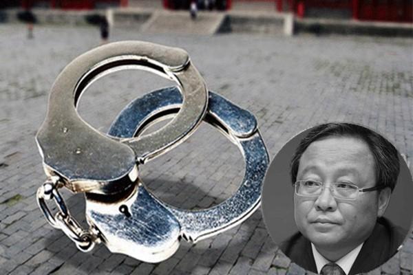 中共财政副部长148名情妇 破落马贪官纪录