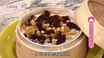 厨娘香Q秀:草莓大福/红豆松糕