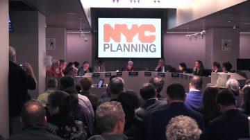 曼哈顿下东城两桥建设公听 民代居民抗议