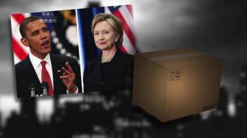 美国惊现大量可疑包裹 目的何在?