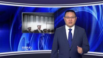 赵培:邓小平改革是慢性自杀 中共该考虑散伙问题了