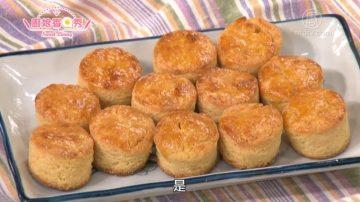 厨娘香Q秀:南瓜花果核桃面包-葡萄蔓越莓肉桂卷