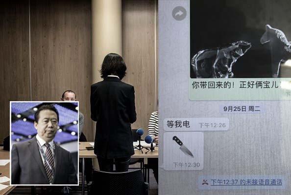 传孟宏伟妻被秘密转移筹备发布会 北京欲引渡