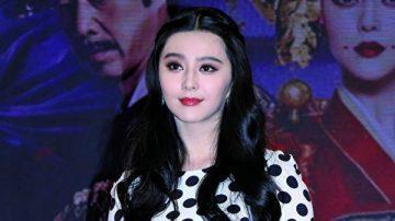 ChinaUncensored(中国解密):一位中国女星自由了