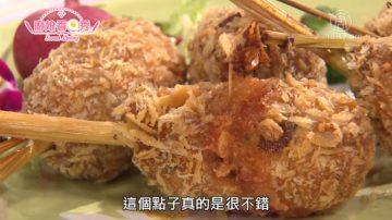 厨娘香Q秀:香茅肉丸串