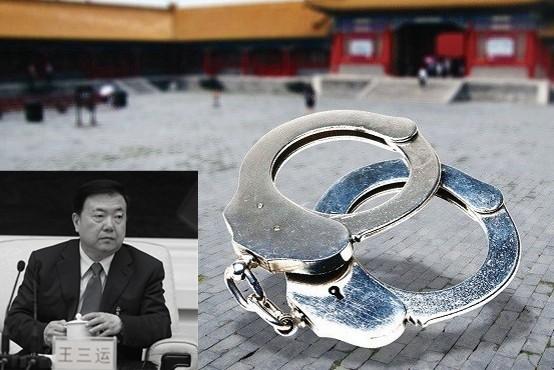 前甘肃书记王三运受审 牵出金融大鳄叶简明