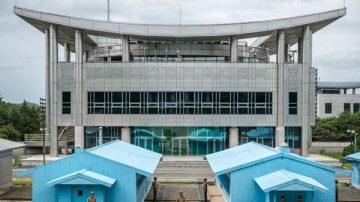 韩朝扫雷工作20日结束 共同警备区将对外开放