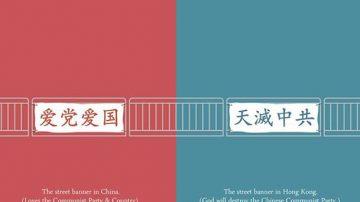 20张超强烈对比图让整个世界发现:香港真的不是中国(视频)