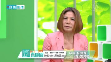 """【健康1+1】吸毒 你是否""""身""""受其害?"""