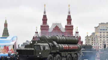 美国退出《中程核飞弹条约》原因和可能后果