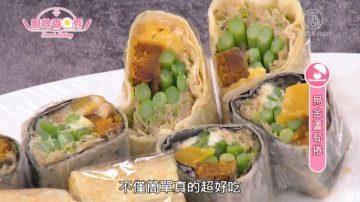 厨娘香Q秀:乌金芦笋卷-广式松阪猪-月亮虾饼