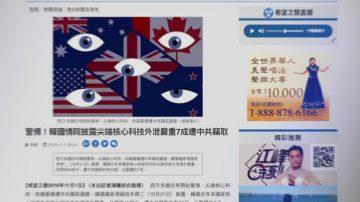 11月1日全球看中国