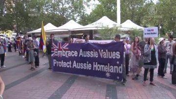 中共文化渗透引关注 《洪湖赤卫队》在澳遭抵制