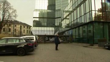 德警方搜查德意志银行 涉洗钱3亿欧元