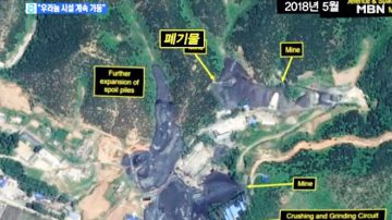 韩媒:朝鲜边谈判 边生产核武关键材料