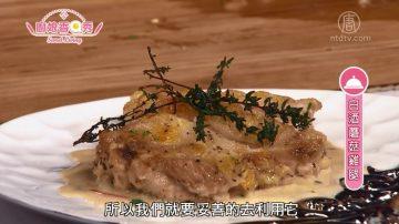 厨娘香Q秀:白酒蘑菇鸡腿/奇异果虾仁沙拉