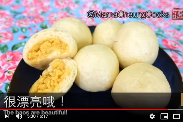 自制奶黄包 馅料丰富 又香又滑(视频)