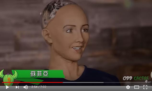 惊!从人工智慧机器人口中说出最恐怖的话….(视频)