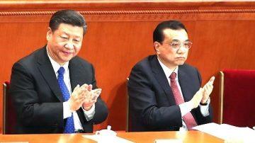 揭秘:胡锦涛放弃李克强 接受习近平上位内情