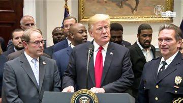 川普白宫讲话 推动监狱改革《第一步法案》