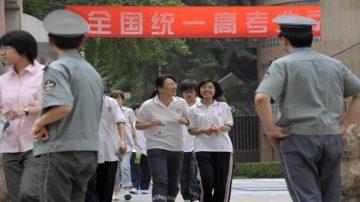 """【热点互动】""""政审""""又来了!中国人答不答应?"""